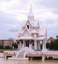 NaresuanUniversity